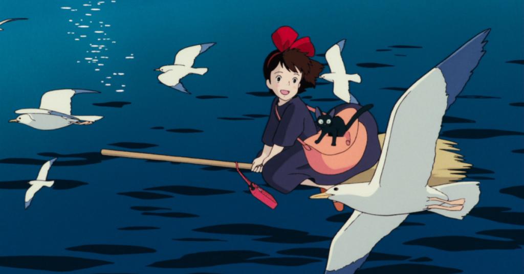 eroine Studio Ghibli